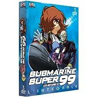 潜水艦スーパー99 コンプリート DVD-BOX (全13話, 325分) SUBMARINE SUPER 99 松本零士 アニメ