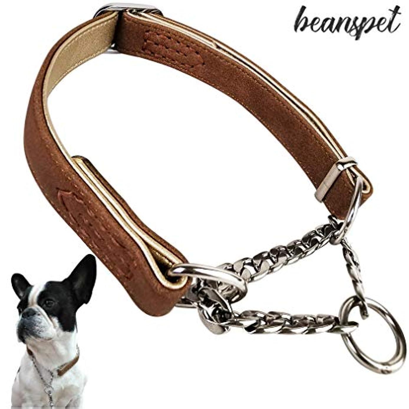 速度タフカップルbeanspet 犬 ハーフチョーク 2層革 首輪 犬首輪 革 おしゃれ かわいい 大型犬 犬の首輪 いぬ くびわ レザー 犬用品 (S, ブラウン)