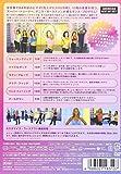 デニス・オースティンのファット・バーニング・4ダンス・ダイエット [DVD] 画像