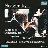 ベートーヴェン:交響曲第4番変ロ長調 画像