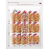 ヤマキ カツオミニパックお徳用 40P