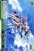 ヴァイスシュヴァルツ 雨上がりの決着 クライマックスレア VS/W50-031-CR 【ViVid Strike!】