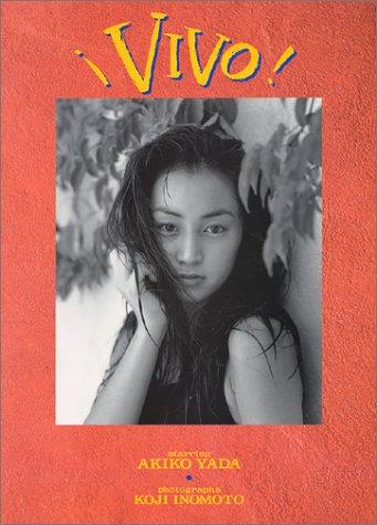 ヴィーヴォ―矢田亜希子写真集...
