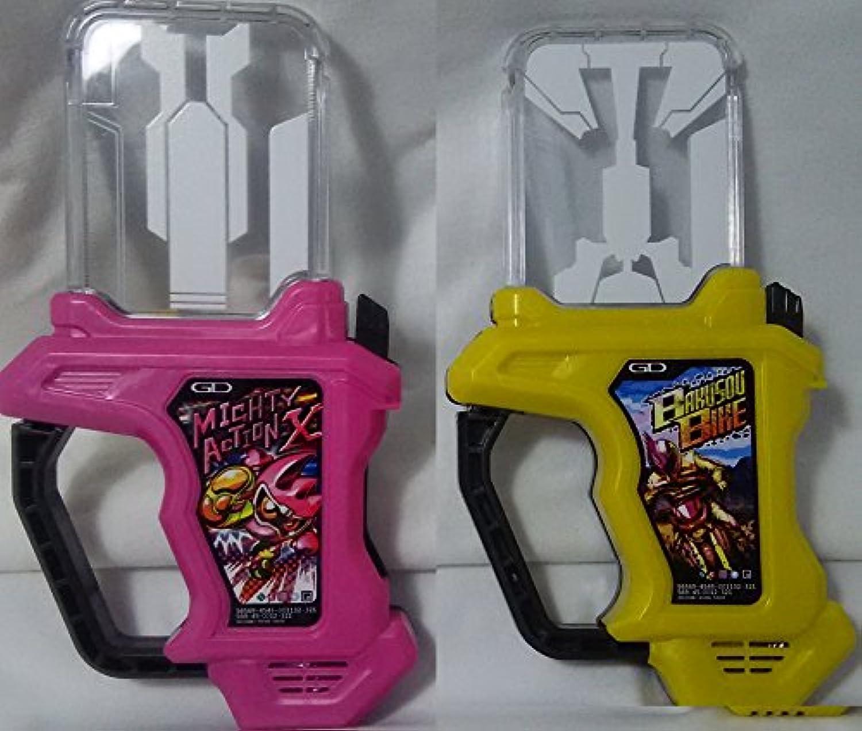 DXマイティアクションXガシャット&DX爆走バイクガシャット 単品