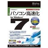 SoftBank SELECTION ウルトラ高速PC for Windows 7 [ダウンロード]