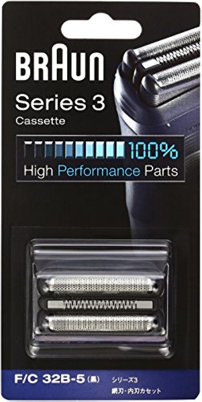 居眠りするうがいスカート【正規品】 ブラウン シェーバー シリーズ3 網刃?内刃一体型カセット ブラック F/C32B-5