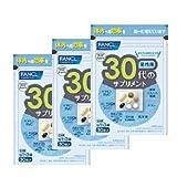 ファンケルFANCL 30代のサプリメント 男性用 30〜90日分(徳用3個セット)30袋(1袋中7粒)×3