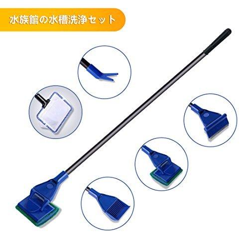 水槽スクレーパー プロレイザー 水槽 苔 コケ取り 掃除用品 クリップ ワイパー フラッター ゴミ取りネット (掃除用品)