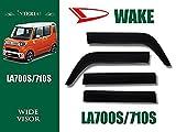 ダイハツ WAKE LA700S LA710S サイドバイザー ドアバイザー ワイド