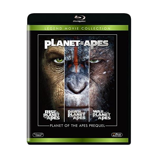猿の惑星 プリクエル ブルーレイコレクション ...の紹介画像3