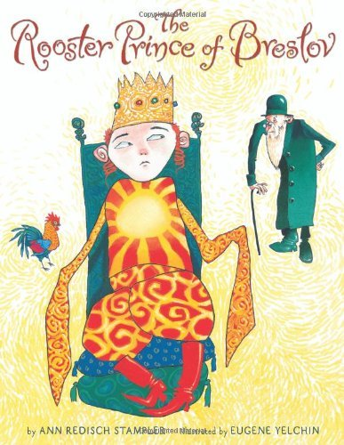 The Rooster Prince of Breslov (English Edition)