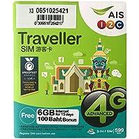 タイ プリペイド SIMカード 大容量 たっぷり 6GB 旅行必備 4G データ通信定額 AIS 1-2 Call Traveller sim 無料通話付き