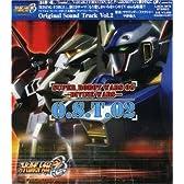 TVアニメ「スーパーロボット大戦OG ディバイン・ウォーズ」オリジナルサウンドトラック Vol.2