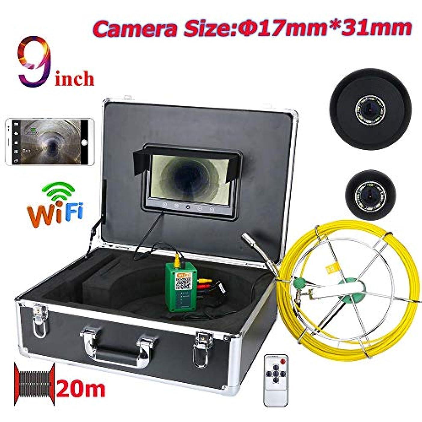 ショート取り出す裕福な20M / 30M / 40M / 50M 9インチWiFi Wireless17mm工業用パイプ下水道検査ビデオカメラシステム