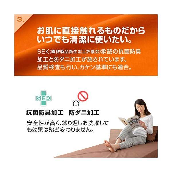 エムール 掛け布団カバー シングル 日本製 綿...の紹介画像4