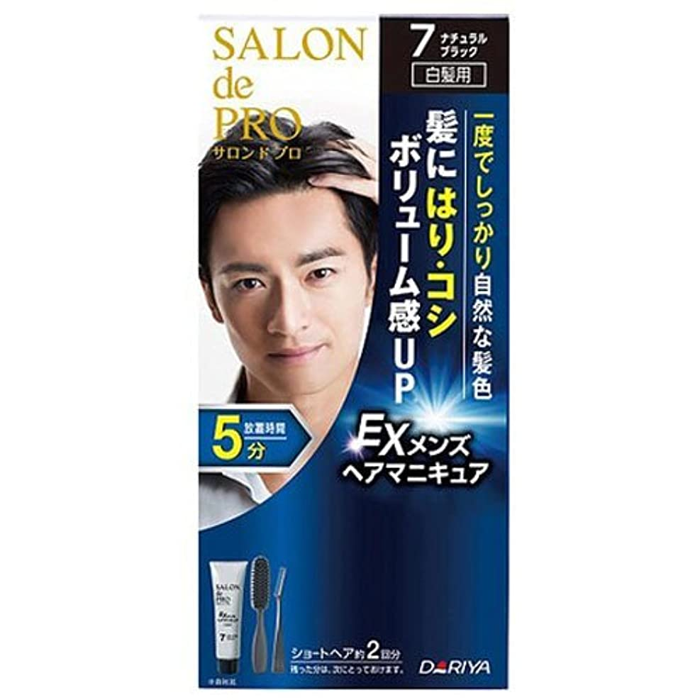 犯す酸化物誰のサロンドプロ EXメンズヘアマニキュア 白髪用 7 ナチュラルブラック