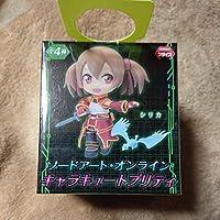 ソードアート・オンライン/SAO キャラキュートプリティ フィギュア シリカ HC272