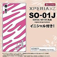 SO01J スマホケース XPERIA XZ ケース エクスペリア XZ イニシャル ゼブラ柄 ピンク×白 nk-so01j-122ini A