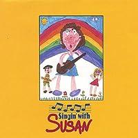 Singin' With Susan