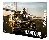 THE LAST COP/ラストコップ2015 DVD-BOX[DVD]