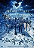 デイ・アフター・トゥモロー2020[DVD]