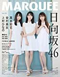 MARQUEE Vol.135