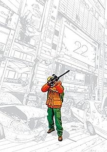 アイアムアヒーロー 第01-22巻