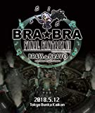 BRA★BRA FINAL FANTASY VII BRASS ...[Blu-ray/ブルーレイ]