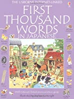 First Thousand Words in Japanese (Usborne First 1000 Words)