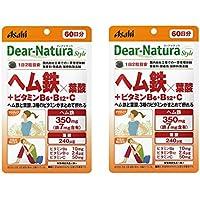 ディアナチュラスタイル ヘム鉄×葉酸+ビタミンB6・ビタミンB12・ビタミンC 120粒(60日分) ×2袋