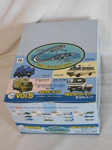 ザ・カーコレクション Vol.5 BOX
