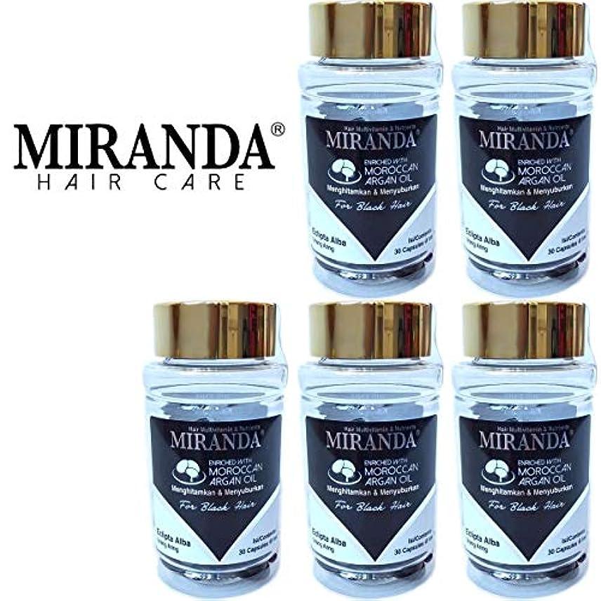 日付付きバンド一方、MIRANDA ミランダ Hair Multivitamin&Nutrients ヘアマルチビタミン ニュートリエンツ 洗い流さないヘアトリートメント 30粒入ボトル×5個セット Eclipta alba タカサブロウ...