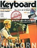 Keyboard magazine (キーボード マガジン) 2011年 10月号 AUTUMN (CD付き)[雑誌]
