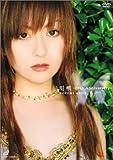 羽根~20th Anniversary~ [DVD]