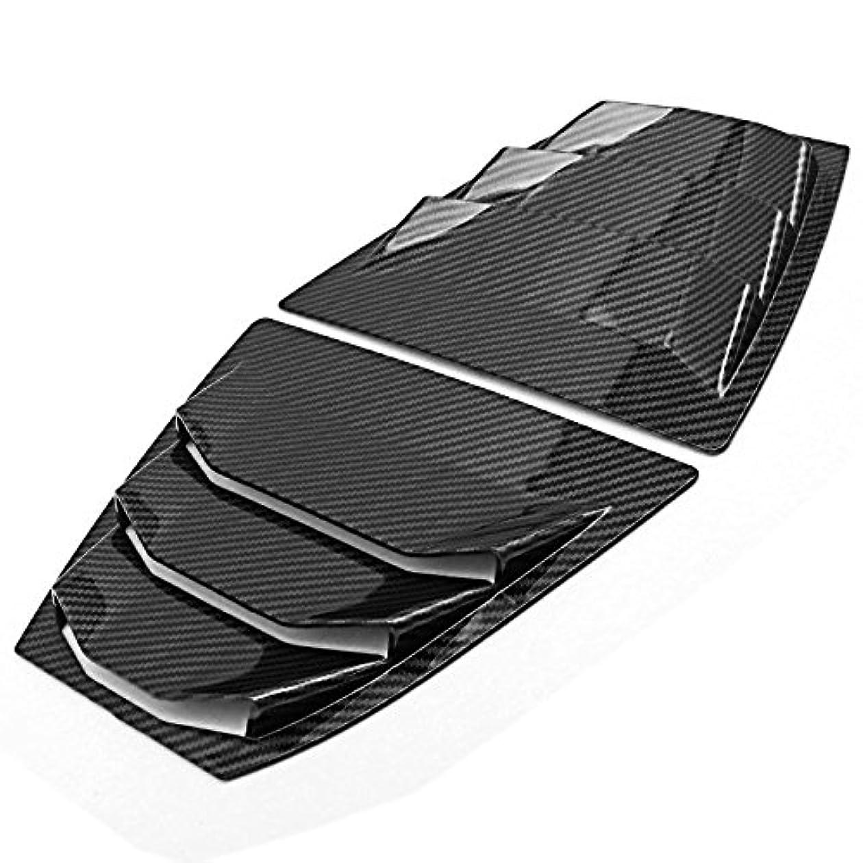 しかしながら既にヒープJicorzo - Mazda3の4D 2014年から2018年カーアクセサリースタイリングのための炭素繊維のカラーリアクオーターパネルウィンドウサイドルーバーベントトリムフィット2PCS
