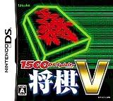 「将棋V/1500DS Spirits」の画像