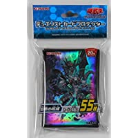遊戯王オフィシャルカードゲーム デュエリストカードプロテクター【暗黒の呪縛】