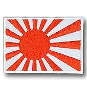 刺繍アイロンワッペン・アップリケ・パッチ【海軍旗】(旭日旗)(日章旗)(軍艦旗)