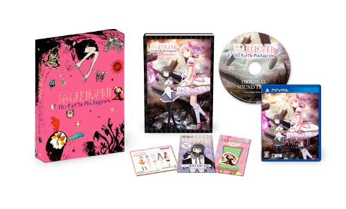 劇場版 魔法少女まどか☆マギカ The Battle Pentagram 限定版BOX (初回同梱特典 マミさんに電話できる! ボイスワールド「巴マミのホットライン」 同梱) - PS Vita