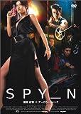 SPY_N [DVD]