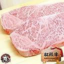 松阪牛 A5 サーロインステーキ 200g×2枚【ステーキ 焼肉 肉 牛肉 母の日 父の日 お中元 お返し は 松坂牛 三重 松良で】