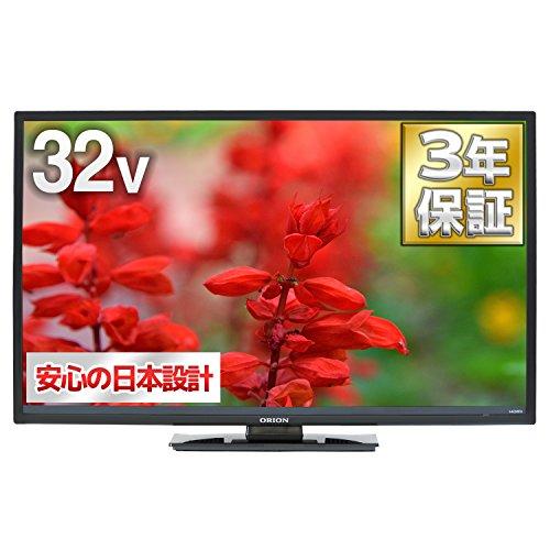 オリオン 32V型 ハイビジョン 液晶テレビ メーカー3年保...