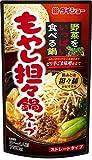 ダイショー 野菜をいっぱい食べる鍋 もやし担々鍋 750g×10 鍋スープ