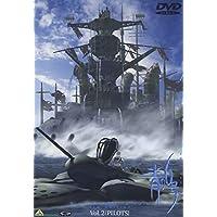 青の6号 dts edition Vol.2「PILOTS」