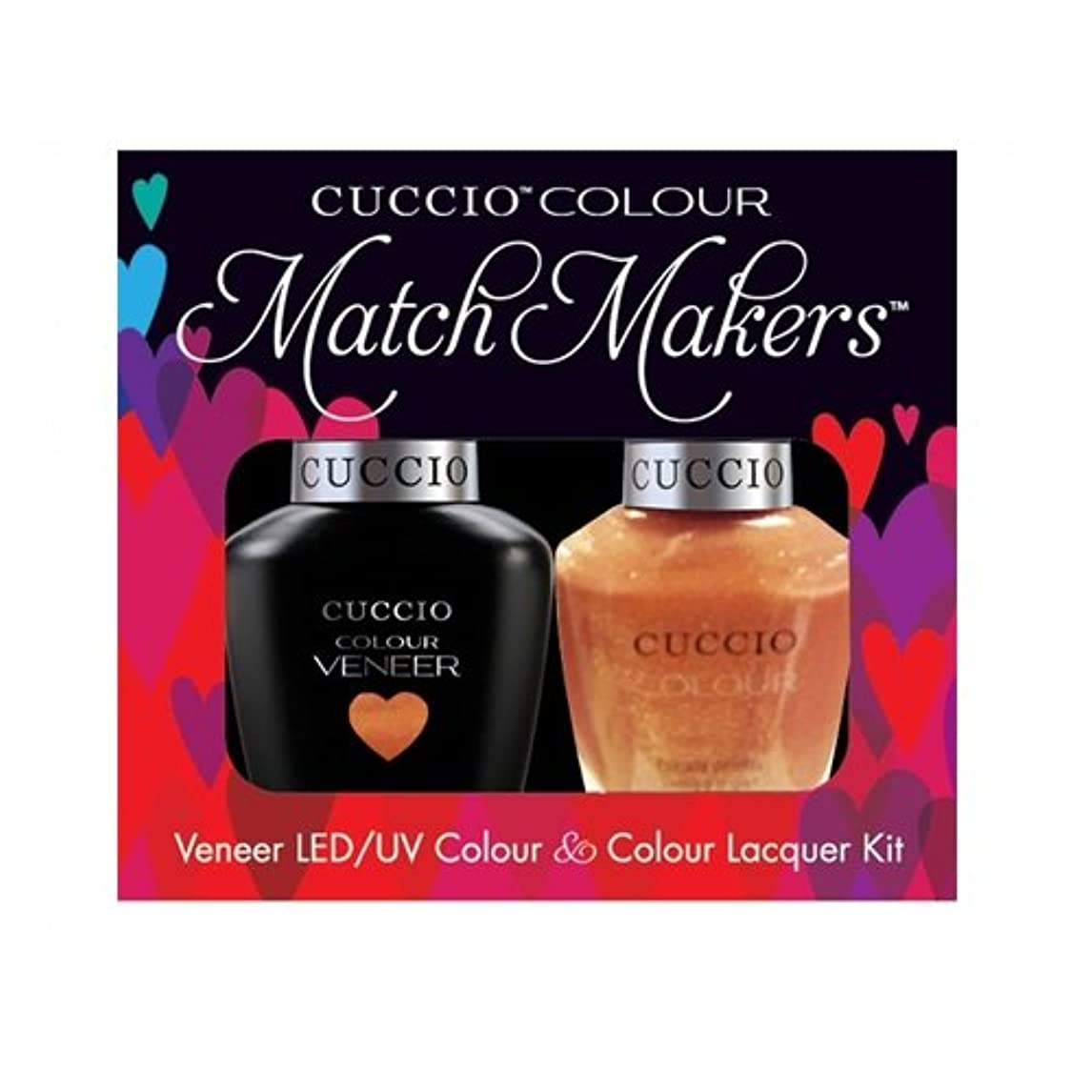 解釈的ジェスチャーヒョウCuccio MatchMakers Veneer & Lacquer - Sun Kissed - 0.43oz / 13ml Each