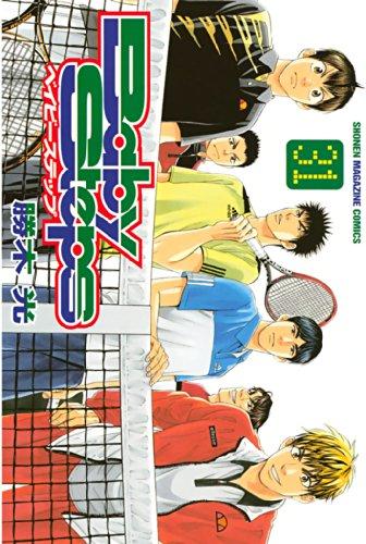 ベイビーステップ(31) (週刊少年マガジンコミックス)の詳細を見る