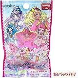 スター☆トゥインクルプリキュア プリティスタンプ BOX商品 1BOX=18個入り、全18種類