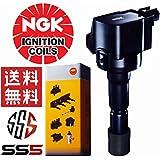 1台分3本セット NGK (エヌジーケー) イグニッションコイル U5157