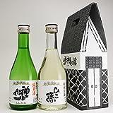神亀・ひこ孫300mlセット 神亀の館型化粧箱入り 日本酒 純米酒