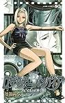 ロザリオとバンパイアseason 2 11 (ジャンプコミックス)